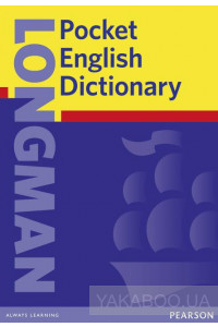 Фото - Longman Pocket English Dictionary