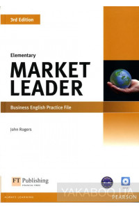Фото - Market Leader. Elementary Level