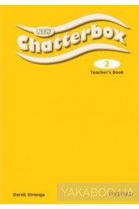 Фото - New Chatterbox Level 2: Teacher's Book