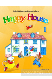 Фото - Happy House 1 CB