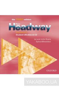 Фото - New Headway: Student's Workbook Elementary Level Audio (CD-ROM)