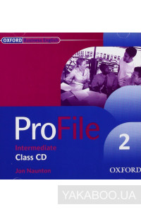 Фото - ProFile 2: Class Audio (CD-ROM)