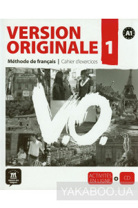 Фото - Version Originale 1: Cahier D'Exercices (+ CD)