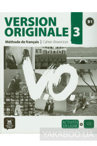 Фото - Version Originale 3: Cahier D'Exercices (+ CD)