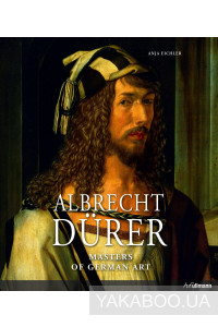 Фото - Masters of the European Art: Albrecht Durer