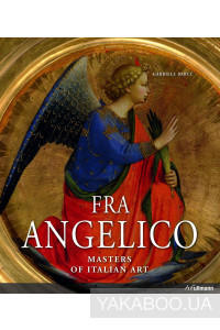 Фото - Masters of the European Art: Fra Angelico