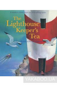 Фото - The Lighthouse Keeper's Tea