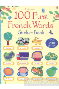 Фото - 100 First French Words Sticker Book