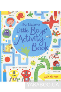 Фото - Little Boys' Activity Book