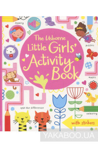 Фото - Little Girls' Activity Book