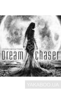 Фото - Sarah Brightman: Dreamchaser