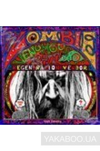 Фото - Rob Zombie: Venomous Rat Regeneration Vendor