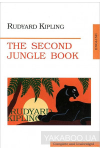 Фото - The Second Jungle Book