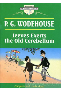 Фото - Jeeves Exerts the Old Cerebellum