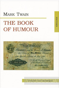 Фото - The Book of Humour