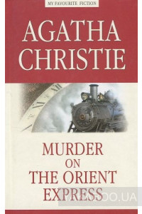 Essay On The Murder On The Orient Express