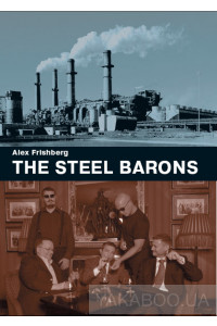 Фото - The Steel Barons
