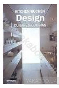 Фото - Kitchen/Kuchen. Design. Cuisines/Cocinas