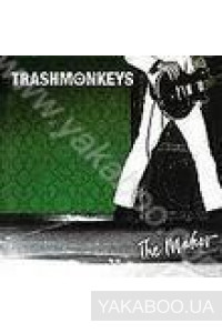 Фото - Trashmonkeys: The Maker