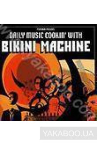 Фото - Bikini Machine: Daily Music Cookin' With