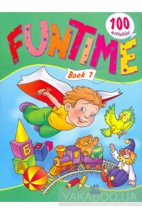 Фото - Funtime. Book 1