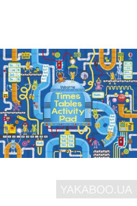 Фото - Times Table Activity Pad