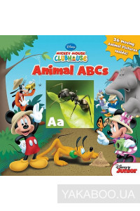 Фото - Mickey Mouse Clubhouse Animal ABCs