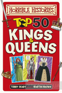 Фото - Top 50 Kings and Queens