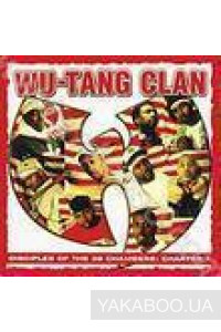 Фото - Wu-Tang Clan: Disciples of the 36 Chambers: Chapter 1