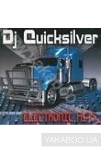 Фото - DJ Quicksilver: Electronic Hits