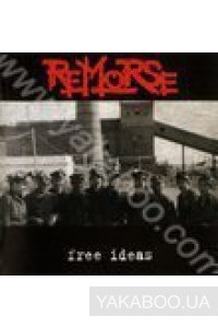 Фото - Remorse: Free Ideas