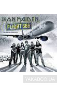 Фото - Iron Maiden: Flight 666. The Original Soundtrack (2 LP) (Import)