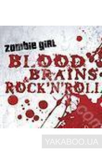 Фото - Zombie Girl: Blood, Brains & Rock 'N' Roll