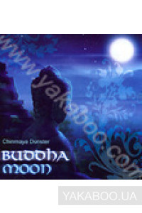 Фото - Chinmaya Dunster: Buddha Moon