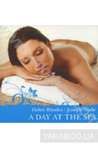 Фото - Helen Rhodes / Joseph Wade: A Day at the Spa
