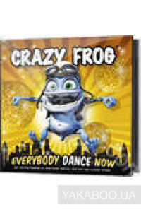 Фото - Crazy Frog: Everybody Dance Now