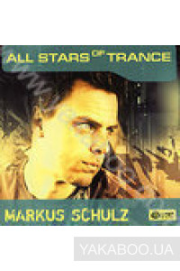 Фото - All Stars of Trance: Markus Schulz (mp3)