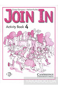 Фото - Join In. Activity Book 4