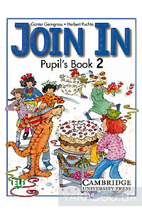 Фото - Join In. Pupil's Book 2
