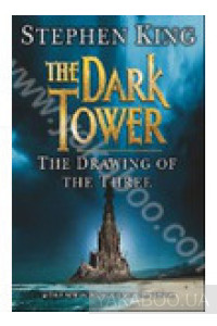 Фото - The Dark Tower II: The Drawing of the Three