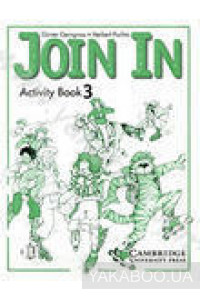 Фото - Join In. Activity Book 3