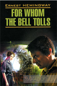 Фото - For Whom the Bell Tolls