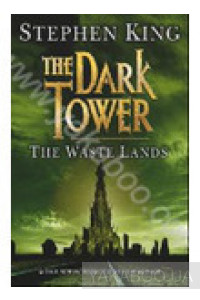 Фото - The Dark Tower III: The Waste Lands
