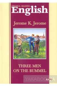 Фото - Three men in the bummel