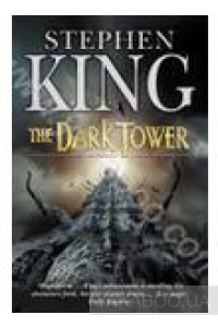 Фото - The Dark Tower VII. The Dark Tower