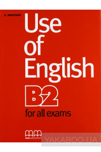 Фото - Use of English for B2. Student's Book