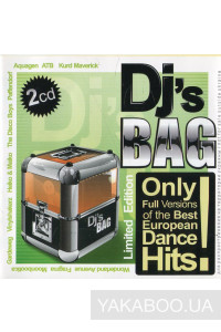 Фото - Сборник: DJ's Bag. Limited Edition