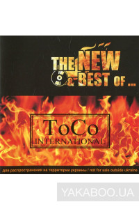 Фото - Сборник: The New & Best of ToCo International