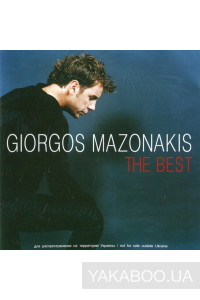 Фото - Giorgos Mazonakis: The Best