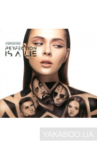 Фото - The Hardkiss: Perfection is a Lie